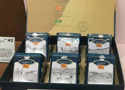 Six Region Tea- The Perfect Gift- Click for details.